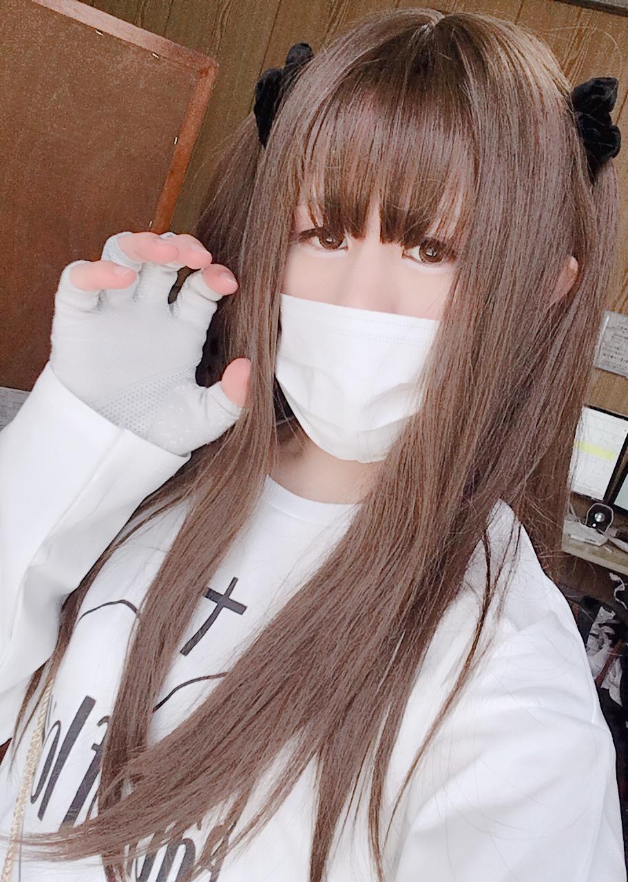 マスクで隠す